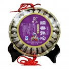 Glutinous Sticky Rice Ripe Cooked Puer PU-ERH Tea Cake 250g Bamboo Plate