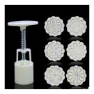 Round Shape Moon Cake Pastry Mold Hand Pressure 30g One Barrel 6 Flower piece ba