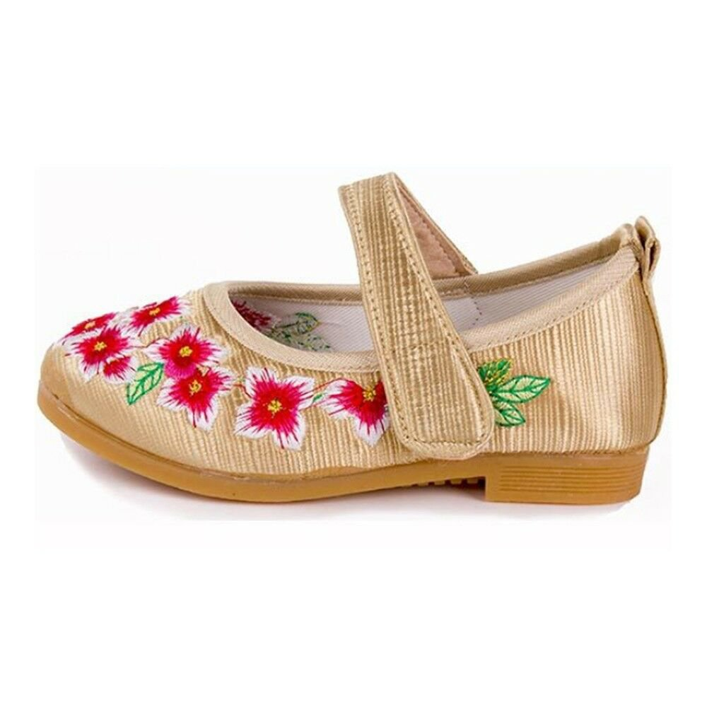 Old Beijing Embroidered Cloth Shoes Kid Magic Tape   5808 golden