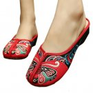 Facial Makeup Old Beijing Embroidered Cloth Shoes Sandals