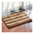 Chenille Ground Foot Non-slip Mat   afternoon mocha coffee   50*80cm