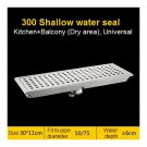 SELECT GRAVITY WATER 30X11CM 304 stainless steel rectangular floor drain MELISSA