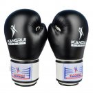 High-end Tournament Gloves Boxing Training black