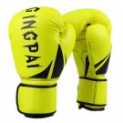 Boxing Gloves PU Free Combat Adult Gloves yellow