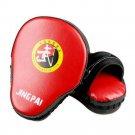 Boxing Hand Target Free Combat Taekwondo Training 1 pair Red