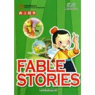 Chinese classical Stories Series: Fable Stories (Cartoon edition) - bilingual