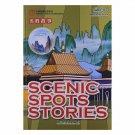 Scenic Spots Stories (Cartoon edition) - bilingual