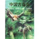 Fossil Birds of China by Hou Lianhai