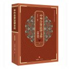 Sino foreign joint venture legal document - bilingual