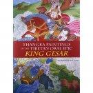 Thangka Paintings of the Tibetan Oral Epic King Gesar