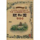 A Hand Painting of The Summer Palace Bilingual