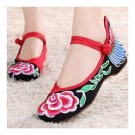 Old Beijing Cloth Embroidered Shoes Soft Sole Slipsole