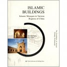 The Excellence of Ancient Chinese Architecture - Islamic buildings