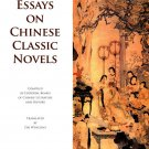 Selected Essays on Chinese Classic Novels