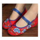 Old Beijing Cloth Embroidered Shoes Slipsole Plum blossom