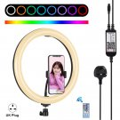 12-inch dimmable RGB ring light with remote control function for live selfies
