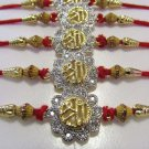 Shri Rakhi By Teknowear