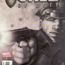 Call of Duty: The Precinct #5