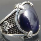 Turkish 925 Sterling Silver Hand-Crafted Amethyst Ring with Arabic Calligraphy