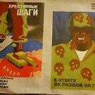 Russian Soviet Propaganda Posters USSR Poster..lot a