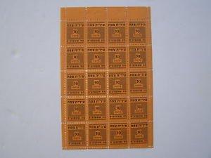 Rare Vintage Israel Municipality of Safed / Zefat Full Sheet 30 pruta Stamps