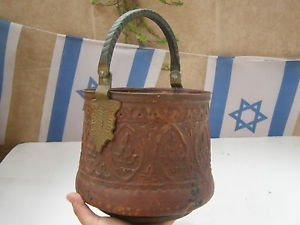 Vintage Marvelous Heavy Hammered Brass Handled Pot