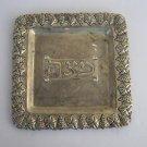 Vintage Marvelous Israel Jewish Judaica, Passover Matza Pesah Plate