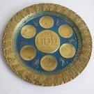 Vintage Marvelous Israel Jewish Judaica, Passover Brass Plate