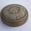 Stunning Vintage Islamic Oriental Copper Brass Damascus Work Silver Inlay Box