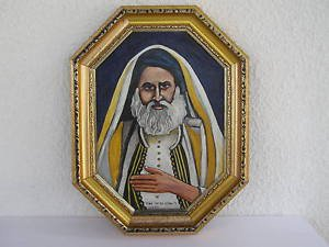 Rabbi Shalom Teilhard ר�� ש��� ����ר Israel Jewish Judaica Oil on Board painting