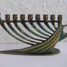 Vintage Israel Jewish Judaica, DAYAGI Brass Hanukkah Lamp Menorah
