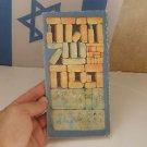 Vintage Marvelous Jewish Judaica Passover Haggadah By Israel Cancer Association