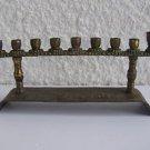 Vintage Israel Jewish Judaica, Jerusalem Brass Hanukkah Lamp Menorah