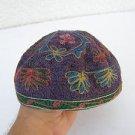 Vintage Marvelous Israel Embroidered Bukharan Yarmulke Cap Kippah