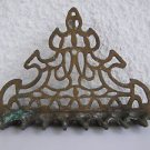 Antique Marvelous Jewish Judaica Brass Hanukkah Lamp Menorah, North Africa Style