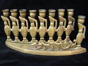 Vintage Israel Jewish Judaica, Marvelous Brass Hanukkah Lamp Menorah 1950's