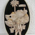 Vintage Marvelous Israel Jewish Judaica, Jerusalem Wall Hanging Plaque Relief