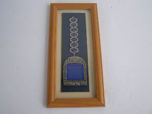 Marvelous Israel Jewish Large Wall Hanging Hamsa Amulet Talisman Sign
