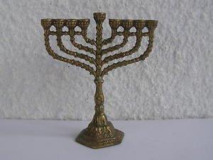 Vintage Israel Jewish Judaica, Hen Holon Miniature Brass Hanukkah Lamp Menorah