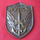 Israel Navy Missile Ship Geula IDF Zahal Bronze Plaque