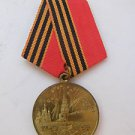 1945-1995 RUSSIA Army Medal of 50 years in Victory of the Great Patriotic War