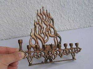 �נר�ת ���� ק��ש �� Vintage Israel Jewish Judaica, Brass Hanukkah Lamp Menorah