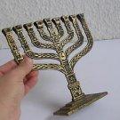 Vintage Israel Jewish Judaica, Karshi Large Brass Hanukkah Lamp Menorah