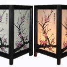 Asian Japanese Sakura Tree - Desk Lamp, Table Lamp, Home Decor Nightstand Bedroom Lamps