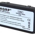 HQRP RAID Controller Battery for HP ProLiant ML310 G4, ML350 G4, ML350 G5