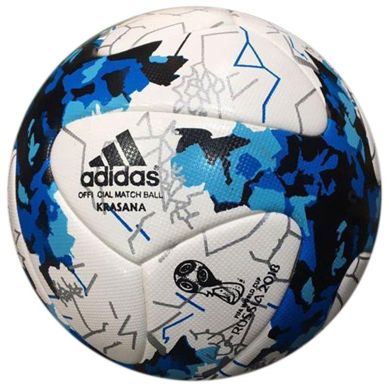 ADIDAS KRASANA FIFA WORLD CUP 2018 RUSSIA SOCCER THERMAL BALL SIZE 5