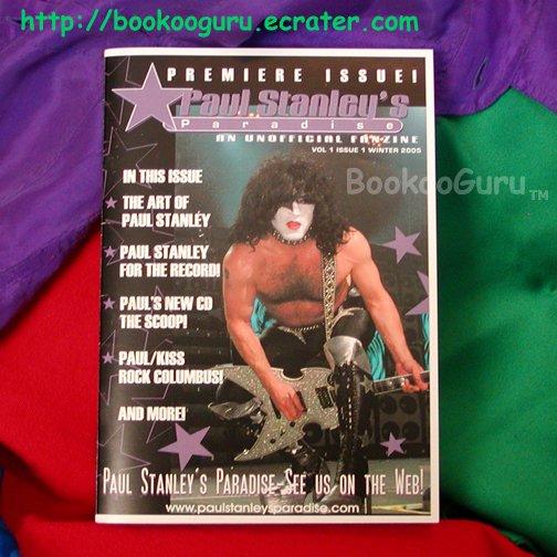 KISS Paul Stanley's Paradise, Premier Issue, Vol. 1, Winter, 2005, Paul Stanley, BooKooGuru