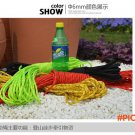 6MM 7KN Rope Outdoor Rock Climbing Ropes 10 Meter Camping Accessory Cord Wire Travel Kit S