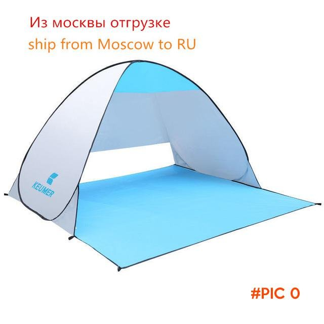 2016 new design beach tent pop up open 1-2person quick automatic opening 90% UV-protective
