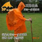 3F ultralight 15D 1 person hiking picnic trekking beach cycling raincoat footprint floor m